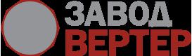 Завод Вертер • Производство гибких абразивов